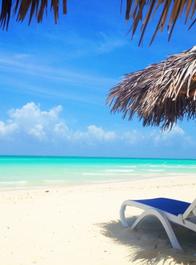 Туры и отдых на Кубе