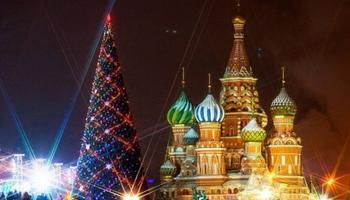 Зимние каникулы в Москве - Кремлевская Ёлка: