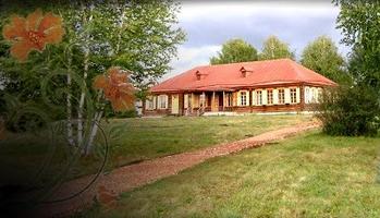Бугуруслан (музей-усадьба Аксакова)